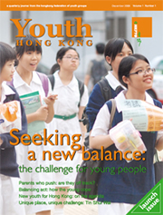 Seeking a new balance: the challenge for young people
