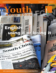 English: using it or losing it