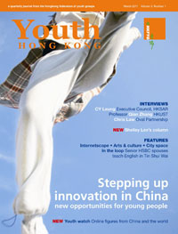 Stepping up innovation in China